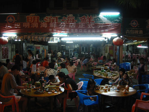 Abends in Haikou